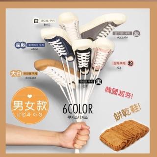 【Paperplanes】韓國品牌 休閒鞋 男女鞋 情侶餅乾鞋 小白鞋(7-0507)