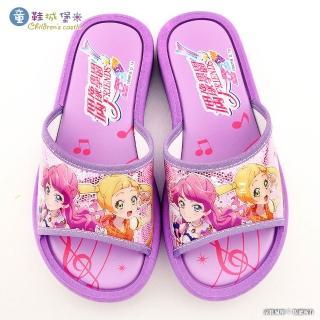 【童鞋城堡】童鞋城堡-偶像學園Friends!(ID0757-紫)