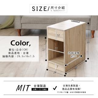 【Akira】MIT雙插座深40cm單抽收納床頭櫃(邊桌 茶几桌 邊櫃 收納櫃)