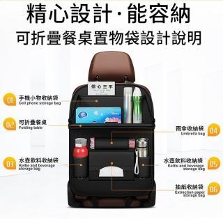 【ANTIAN】汽車多功能置物架車用餐桌 後座椅背置物掛袋 車載置物袋(耐磨皮質收納袋 儲物架)