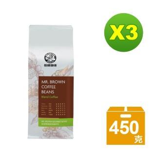 【伯朗咖啡】伯朗精選咖啡豆x3袋組(450克/袋)