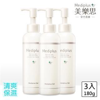 【Mediplus 美樂思官方直營】美樂思凝露180gX3入組(All in one一瓶完成保養)
