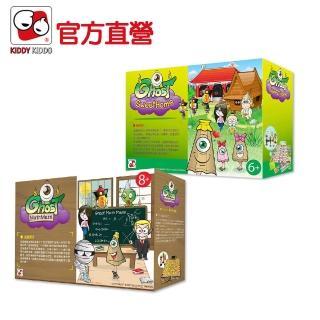 【Kiddy Kiddo】鬼靈精怪-數字迷宮+甜蜜的家(鬼靈精怪系列、親子桌遊)