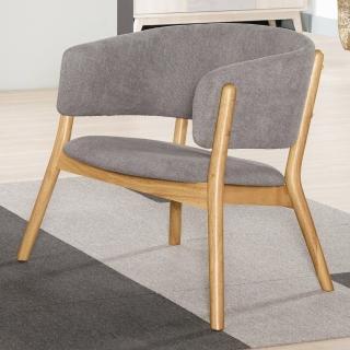 【BODEN】艾尼斯實木扶手餐椅/單椅/休閒椅/洽談椅