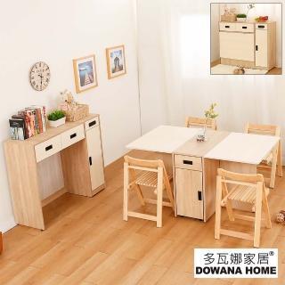 【多瓦娜】無敵百變餐櫃組-下座+餐桌+餐椅