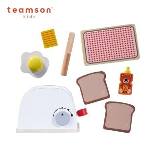 【Teamson】小熊果醬木製烤麵包機(8件組)