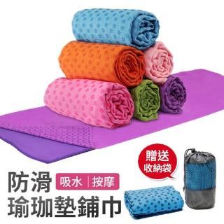 【御皇居】單人瑜珈墊保潔墊