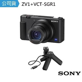 【SONY 索尼】ZV-1數位相機+VCT-SGR1 握把組(公司貨)