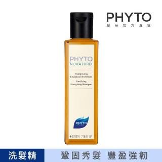 【PHYTO 髮朵】PHYTO16賦活煥髮洗髮精 PHYTONOVATHRIX SHAMPOO 200ml(細少髮專用)