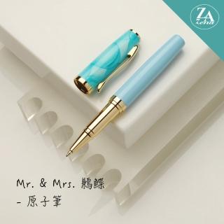 【ZA Zena】Mr. & Mrs. 鶼鰈系列-袖珍型筆蓋原子筆 禮盒 / 藍絹(畢業禮物)