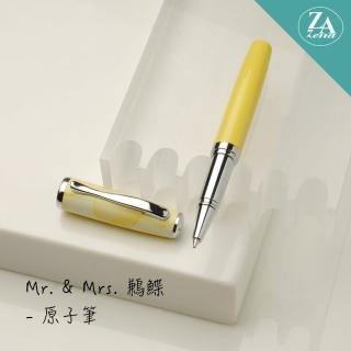 【ZA Zena】Mr. & Mrs. 鶼鰈系列-袖珍型筆蓋原子筆 禮盒 / 風鈴黃(畢業禮物)