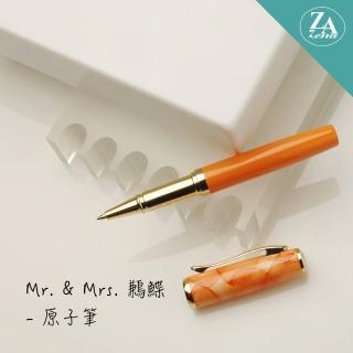 【ZA Zena】Mr. & Mrs. 鶼鰈系列-袖珍型筆蓋原子筆 禮盒 / 波心橙(畢業禮物)