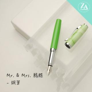 【ZA Zena】Mr. & Mrs. 鶼鰈系列-短鋼筆EF尖 禮盒 / 青花瓷(畢業禮物)