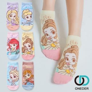 【ONEDER 旺達】迪士尼公主短襪直版襪-任選(長髮公主、仙杜瑞拉、小美人魚、貝兒、艾莎、安娜)