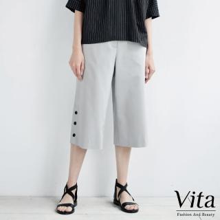 【mysheros 蜜雪兒】VITA棉質排釦直筒七分褲(灰)
