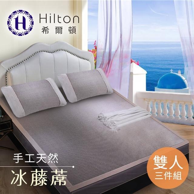【Hilton
