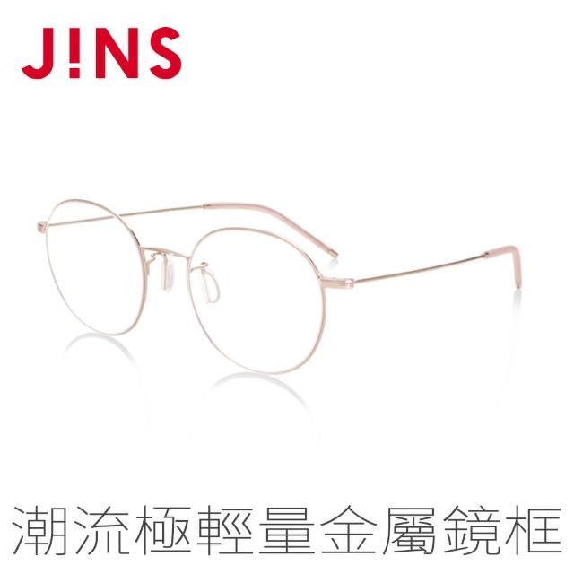【JINS】潮流極輕量金屬眼鏡(AUMN20S047)/