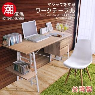 【Cest Chic】MATTEO馬緹歐魔術師機能工作桌-漂流木(機能工作桌)