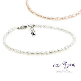 【大東山樑御珊瑚】淡水米粒珍珠輕量手鍊-白(珍珠)