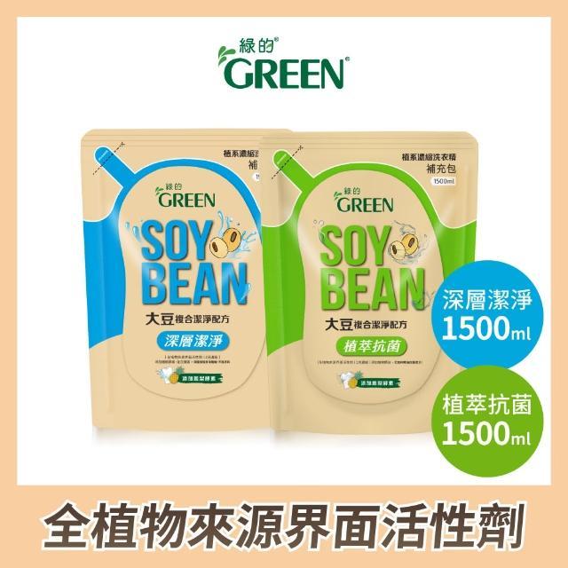 【Green