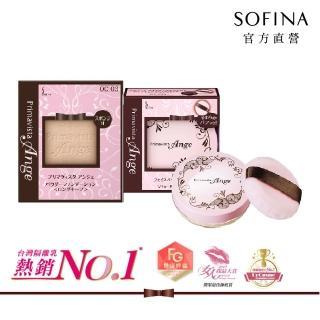 【SOFINA 蘇菲娜】漾緁控油底妝組(隔離25ml+粉餅OC01+蜜粉)