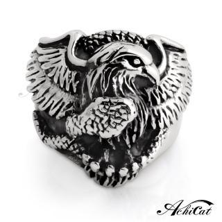 【AchiCat】鋼戒指 翱翔雄鷹 老鷹戒指 個性戒指 A8009