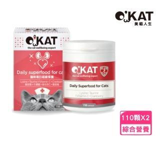 【OKAT 美喵人生】貓咪每日超級保健〈110顆入〉