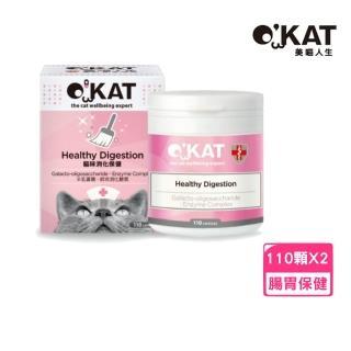 【OKAT 美喵人生】貓咪消化保健〈110顆入〉