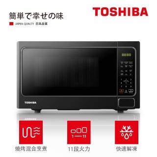 【TOSHIBA 東芝】25L燒烤料理微波爐MM-EG25P(BK)