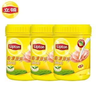 【立頓】奶茶粉原味罐裝3件組(450gx3)
