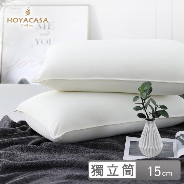 【HOYACASA】釋壓高彈力獨立筒枕-15CM(二入)/