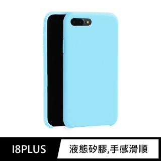 【iDeatry】液態矽膠殼 iPhone 8 Plus 手機殼 i8+ 保護殼 矽膠(手機殼 矽膠殼 保護殼)