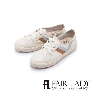 【FAIR LADY】Soft Power軟實力全真皮側V拼接厚底休閒鞋(白、502259)