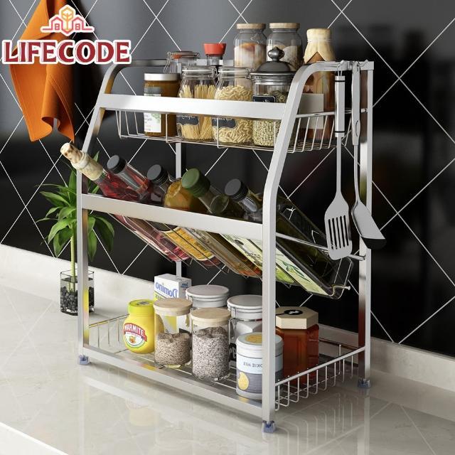 【LIFECODE】《收納王》304不鏽鋼-三層置物架/調料架-寬45cm/