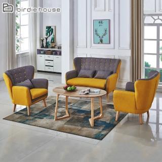 【柏蒂家居】夏奇拉歐風質感雙色沙發休閒椅組合(1+1+2人座)