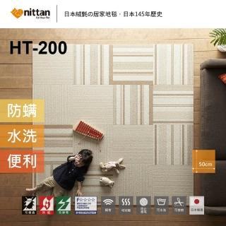 【nittan】︱日本絨氈 / HT200系列 / 8片裝(居家地毯、寵物地毯、遊戲墊、隔音、止滑)