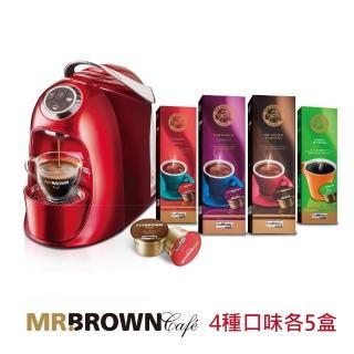 【伯朗咖啡】咖啡膠囊20盒+送膠囊咖啡機超值組(10入x20盒;S20緋鑽紅)