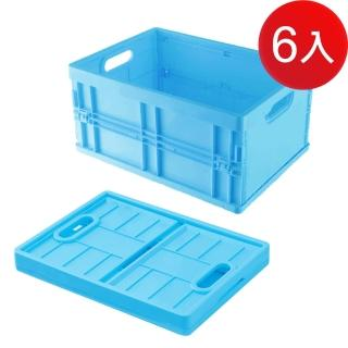 【SoEasy】嚴選 日系萬用折疊收納盒收納籃6入組(顏色隨機)