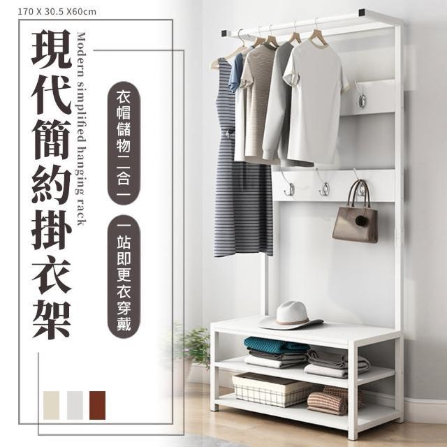 【Incare】現代簡約雙層收納衣帽架60cm(3色可選/60x30.5x170cm)/