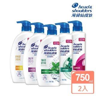 【海倫仙度絲】買1送1-去屑洗髮乳750ml(6款任選)