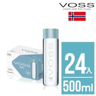 【VOSS 芙絲】挪威天然礦泉水(PET瓶24入x500ml)