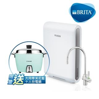 【BRITA★贈大同電鍋】Mypure Pro X9超微濾專業級淨水系統