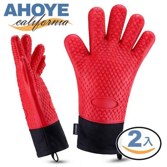 【AHOYE】職人用加長隔熱手套