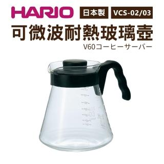 【HARIO】可微波耐熱玻璃壺1000ml(日本製)