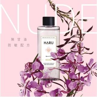 【HARU 含春】NUDE柳蘭精華純愛水溶性備孕潤滑液(無甘油)