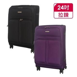 【ALAIN DELON 亞蘭德倫】24吋 尚旅商務系列行李箱(2色可選)