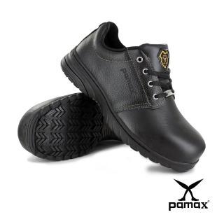 【PAMAX 帕瑪斯】超彈跳止滑安全鞋★輕量、止滑底、寬楦鋼頭(PS3501FEH /男女/有特大尺碼)