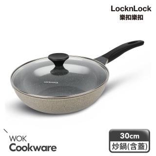 【LOCK & LOCK 樂扣樂扣】STONE鑄造不沾鍋系列炒鍋30cm/附蓋/IH