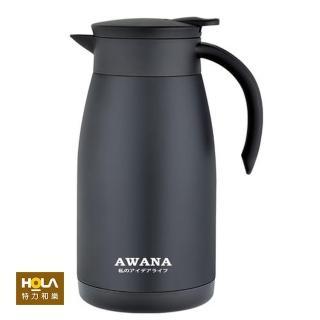 【HOLA】AWANA魔法保溫壺1L 黑色