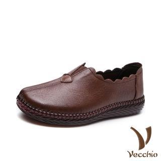 【Vecchio】真皮頭層牛皮花邊鞋口舒適軟底手工縫線復古樂福鞋(棕)